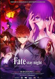 Fate/Stay Night: Heaven'S Feel - 2. Lost Butterfly